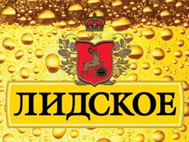Лидское пиво и квас признаны «Лучшей продукцией года»
