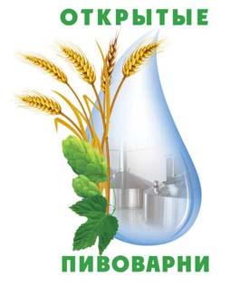 Общероссийская акция «Открытые пивоварни - 2015» пройдет в 25 городах страны с 15 по 28 июня